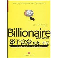 http://ec4.images-amazon.com/images/I/51o44PI%2BPWL._AA200_.jpg