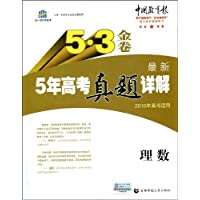 http://ec4.images-amazon.com/images/I/51o4FoeOkgL._AA200_.jpg