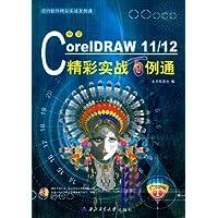 http://ec4.images-amazon.com/images/I/51o53yyc80L._AA200_.jpg