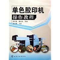 http://ec4.images-amazon.com/images/I/51o5OLSl26L._AA200_.jpg