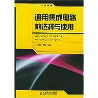 http://ec4.images-amazon.com/images/I/51o5YGkz2uL._AA200_.jpg