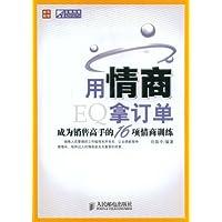 http://ec4.images-amazon.com/images/I/51o6MYRF5KL._AA200_.jpg