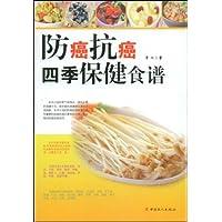 http://ec4.images-amazon.com/images/I/51o6kcECYgL._AA200_.jpg