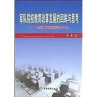 http://ec4.images-amazon.com/images/I/51o6o5trGUL._AA200_.jpg