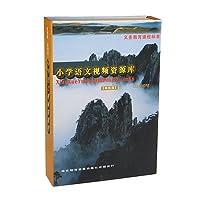 http://ec4.images-amazon.com/images/I/51o6s6HfWBL._AA200_.jpg