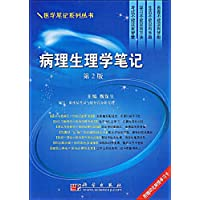 http://ec4.images-amazon.com/images/I/51o71pSmPSL._AA200_.jpg