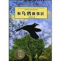 http://ec4.images-amazon.com/images/I/51o788lxA4L._AA200_.jpg