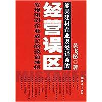 http://ec4.images-amazon.com/images/I/51o8%2BSmPFML._AA200_.jpg