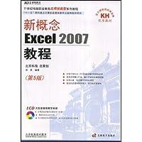 http://ec4.images-amazon.com/images/I/51o90a%2B6BjL._AA200_.jpg