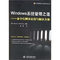 http://ec4.images-amazon.com/images/I/51o94qE8CTL._AA200_.jpg