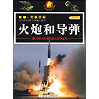 http://ec4.images-amazon.com/images/I/51o9Wj3guBL._AA200_.jpg