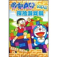 http://ec4.images-amazon.com/images/I/51o9ll9j4zL._AA200_.jpg