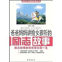 http://ec4.images-amazon.com/images/I/51oA51-0qbL._AA200_.jpg