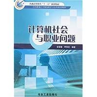 http://ec4.images-amazon.com/images/I/51oB7nVOlxL._AA200_.jpg