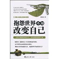 http://ec4.images-amazon.com/images/I/51oBQ11seYL._AA200_.jpg