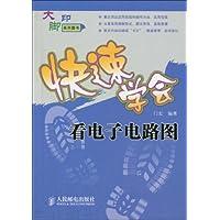 http://ec4.images-amazon.com/images/I/51oBhq9jvbL._AA200_.jpg