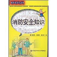 http://ec4.images-amazon.com/images/I/51oC%2BzIBu0L._AA200_.jpg