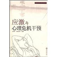 http://ec4.images-amazon.com/images/I/51oCEPf7qVL._AA200_.jpg