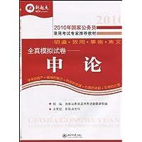 http://ec4.images-amazon.com/images/I/51oCIBBXOgL._AA200_.jpg