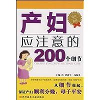 http://ec4.images-amazon.com/images/I/51oCY6QgqOL._AA200_.jpg