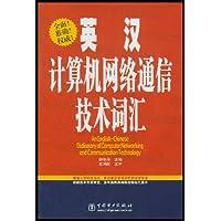 http://ec4.images-amazon.com/images/I/51oCb4ALyXL._AA200_.jpg