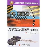 http://ec4.images-amazon.com/images/I/51oCul6HJbL._AA200_.jpg
