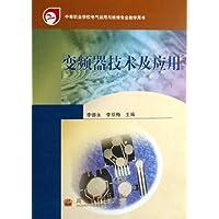 http://ec4.images-amazon.com/images/I/51oDAlPPndL._AA200_.jpg