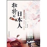 http://ec4.images-amazon.com/images/I/51oDhMIFZhL._AA200_.jpg