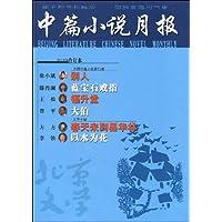 http://ec4.images-amazon.com/images/I/51oDhUEKOwL._AA200_.jpg