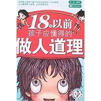 http://ec4.images-amazon.com/images/I/51oEcIt6JzL._AA200_.jpg