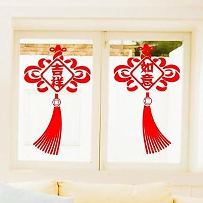 圣诞元旦新年装饰 店铺橱窗玻璃贴纸 喜庆节日饰品(一对) 单个可贴35*