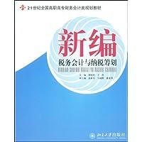 http://ec4.images-amazon.com/images/I/51oFEJyLPcL._AA200_.jpg