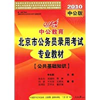 http://ec4.images-amazon.com/images/I/51oFbpTICuL._AA200_.jpg