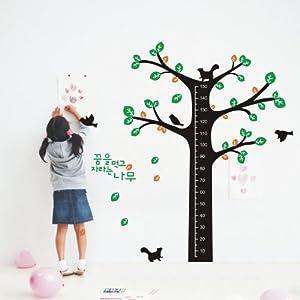 幼儿园大树贴画