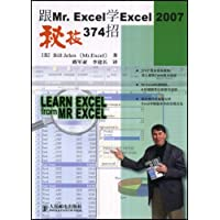 http://ec4.images-amazon.com/images/I/51oGOD-uP4L._AA200_.jpg
