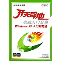 http://ec4.images-amazon.com/images/I/51oH7QYcz4L._AA200_.jpg