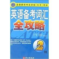 http://ec4.images-amazon.com/images/I/51oHzxqvAqL._AA200_.jpg