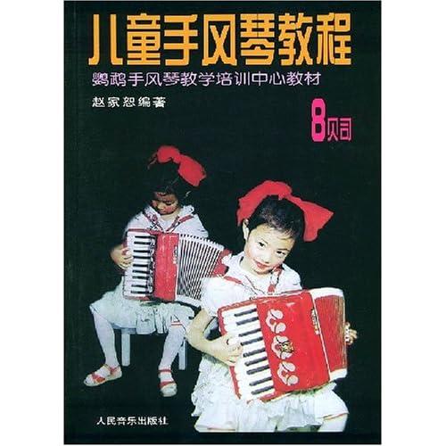 共产儿童团歌