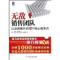 http://ec4.images-amazon.com/images/I/51oIJbiUbPL._AA200_.jpg