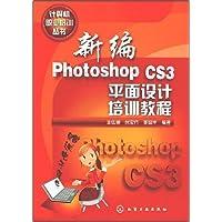 http://ec4.images-amazon.com/images/I/51oIMUvovjL._AA200_.jpg