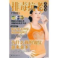 http://ec4.images-amazon.com/images/I/51oISHefEZL._AA200_.jpg