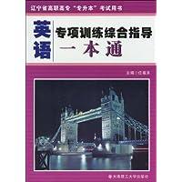 http://ec4.images-amazon.com/images/I/51oITuYOEpL._AA200_.jpg