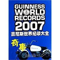 http://ec4.images-amazon.com/images/I/51oKwGegyrL._AA200_.jpg