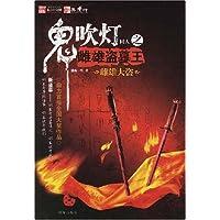 http://ec4.images-amazon.com/images/I/51oL6f7oDIL._AA200_.jpg