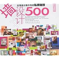http://ec4.images-amazon.com/images/I/51oLXbWMJWL._AA200_.jpg