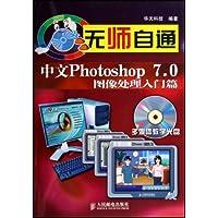 http://ec4.images-amazon.com/images/I/51oLYDXul0L._AA200_.jpg