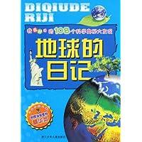 http://ec4.images-amazon.com/images/I/51oM3gzY37L._AA200_.jpg