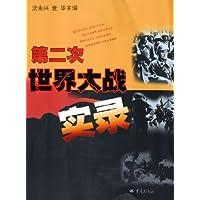 http://ec4.images-amazon.com/images/I/51oM8fZp5eL._AA200_.jpg