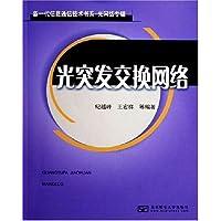 http://ec4.images-amazon.com/images/I/51oMHb0yLhL._AA200_.jpg