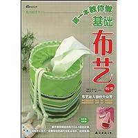 http://ec4.images-amazon.com/images/I/51oMbDIbcKL._AA200_.jpg